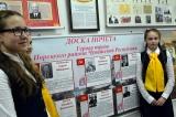 Школьники из районов республики подготовили выставку портретов тружеников своего края