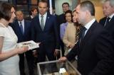 """Директор КВЦ """"Радуга"""" - на Совете ПФО в г. Пермь"""