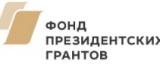 Проект КВЦ «Радуга» «Моя семья в истории Великой Победы» поддержан Фондом Президентских грантов