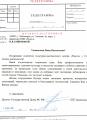 """В адрес КВЦ """"Радуга"""" поступила правительственная телеграмма"""
