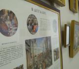 В Новом году КВЦ «Радуга» дарит новые выставки