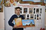 Посвящение ветерану Великой Отечественной войне - Шишкиной Надежде Ивановне